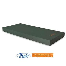 電動介護ベッド用マット プラッツビカムポイントマットレス90cm幅PD502-BP8914プラッツ【代引き不可】