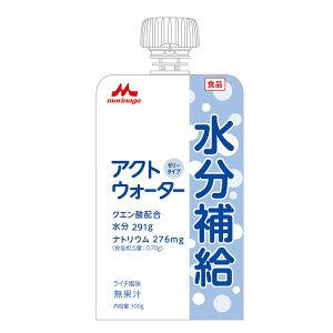 アクトウォーター 森永クリニコライチ風味300g×24パック介護食 水分補給ゼリー
