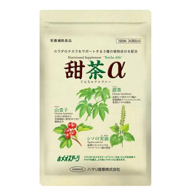 甜茶α てんちゃアルファー1袋 120粒入約30日分【メール便送料無料】花粉対策 栄養補助食品
