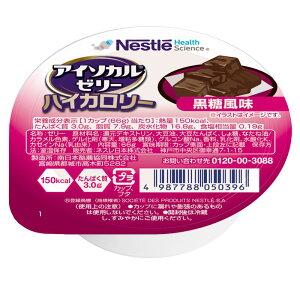 ネスレ アイソカルゼリーハイカロリー 黒糖風味 66g×24個入り 旧アイソカルジェリーHC