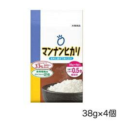 大塚食品Otsukaマンナンヒカリ38g×4袋簡単・お米と一緒に炊くだけ1膳でレタス1.5個分の食物繊維米粒状加工食品ダイエット1日3膳で246kcalカット!