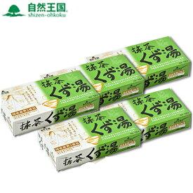 株式会社協和自然王国抹茶くず湯(18g×12袋)×5箱セット葛湯(くず湯)