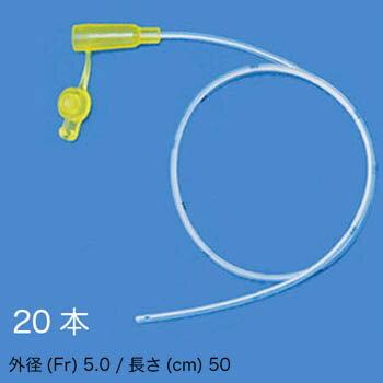 ニプロ 栄養カテーテル 5Fr./50cm EN-50050(20本) フィーディングチューブ 経鼻