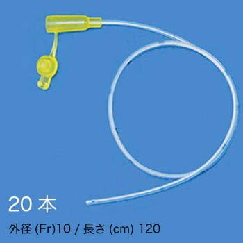 ニプロ 栄養カテーテル 10Fr./120cm EN-10120(20本) フィーディングチューブ 経鼻
