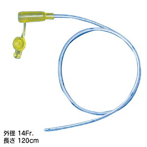 ニプロ 栄養カテーテル 14Fr./120cm EN-14120(20本) 経鼻チューブ フィーディングチューブ