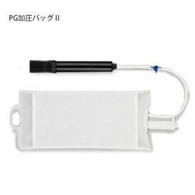 テルモ PG加圧バッグII PE-PR40P 1セット 手動式圧注入調節装置