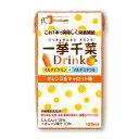フードケア 一挙千菜 オレンジ&キャロット味 125ml×36