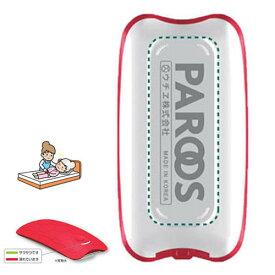 ポータブル排尿検知器 パル—ス PAROOS