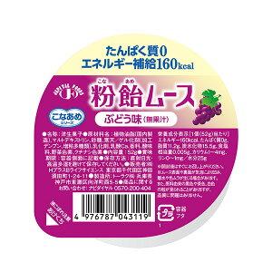 H+Bライフサイエンス 粉飴ムース ぶどう 52g 高カロリー