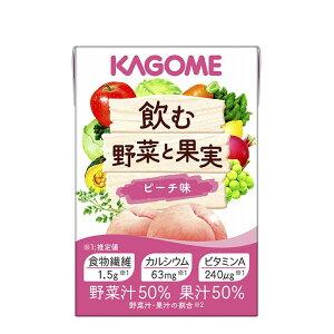 カゴメ 飲む野菜と果実 ピーチ味 100ml×36