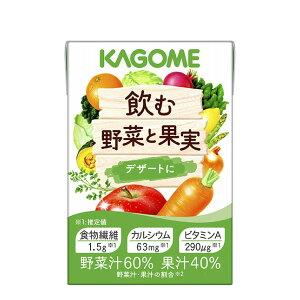 カゴメ 飲む野菜と果実 デザートに 100ml×36