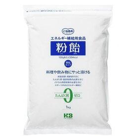 H+Bライフサイエンス 粉飴顆粒1kg マルトデキストリン