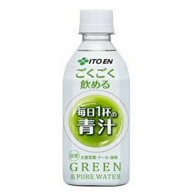伊藤園 ごくごく飲める毎日1杯の青汁 PET 350g×24
