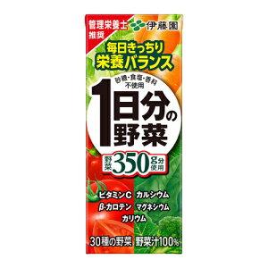 伊藤園 1日分の野菜 紙パック 200ml×24 砂糖・食塩不使用