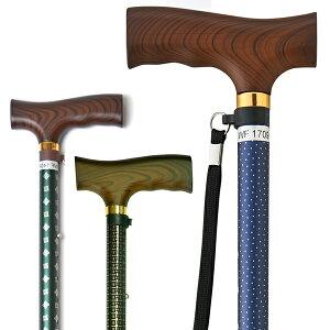 [直送品]W9726 夢ライフステッキ 柄杖伸縮型 ベーシックタイプ 65cm〜90cm[直送品以外と同梱不可]