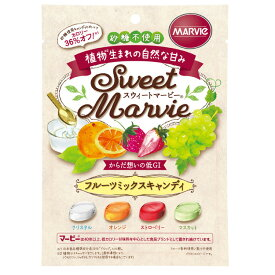 スウィートマービー フルーツミックスキャンディ お徳用 360g