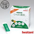 Iwataniじゃばら顆粒1.7g×30包日本じゃばら普及協会公認