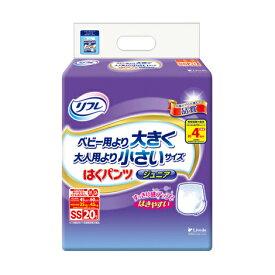 [直送品]リブドゥ 業務用 はくパンツジュニア 20枚 袋 SSサイズ 20枚 (W45〜60cm)[直送品以外と同梱不可]