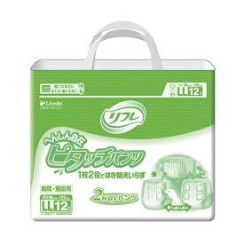 [直送品]リブドゥ 業務用 へんしん自在ピタッチパンツ ケース LLサイズ 12枚/4袋 (W90〜125cm)[直送品以外と同梱不可]