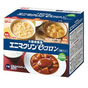 検査食 堀井薬品工業 エニマクリン eコロン(エコロン) 1セット (320670167)