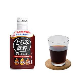 [直送品]エバースマイル とろみ飲料 ブラックコーヒー 275g×6本 大和製罐[直送品以外との同梱不可]