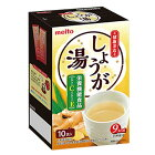 名糖産業健康茶店しょうが湯2.5g×10