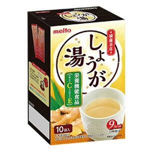 名糖産業 健康茶店 しょうが湯 2.5g×10