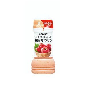 ジャネフ ノンオイルドレッシング 減塩サウザン 200ml