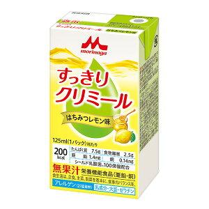 森永 クリニコ エンジョイ すっきり クリミール はちみつレモン味 125ml×24本 【3箱以上で送料無料】