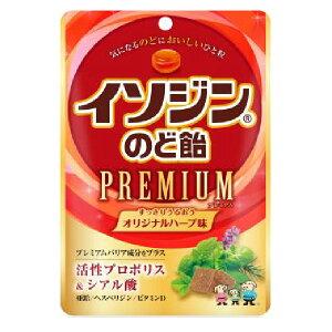 イソジンのど飴プレミアム オリジナルハーブ 70g UHA味覚糖