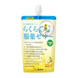 らくらく服薬ゼリーレモン味200g×5服薬補助飲料ゼリー状オブラート株式会社龍角散