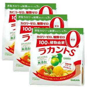 サラヤラカントS 顆粒 800g×3袋セット甘味料 エリスリトールカロリー0 カロリーが気になる方に