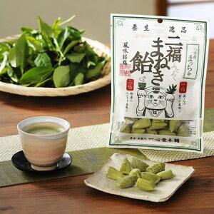 一心堂本舗 二福まねき飴 まっちゃ (10袋) 抹茶