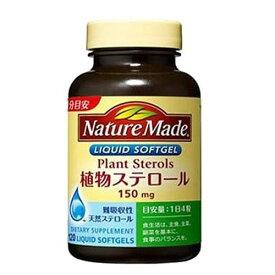 大塚製薬ネイチャーメイド植物ステロール120粒入・30日分 3個セット