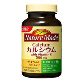大塚製薬ネイチャーメイドカルシウム サプリメントファミリーサイズ200粒入・100日分