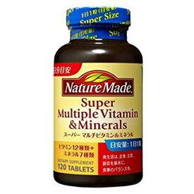 大塚製薬 ネイチャーメイドスーパーマルチビタミン&ミネラルビタミン12種類とミネラル7種類120粒入(120日分/1日1粒目安)サプリメント