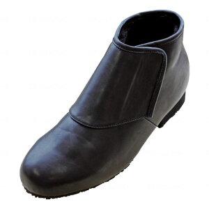 [直送品]防寒ブーツ リシェス 防滑ソール 紳士用 メンズ[直送品以外と同梱不可]