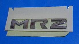 トヨタ MR-S ZZW30 リヤエンブレム MR2