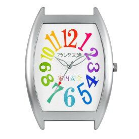 【送料無料】フランク三浦 置き時計・掛け時計 レインボーホワイト W30cm×H43cm×D5.5cm FM08K-CRW フランクミウラ