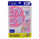 【新品】DHC ヒアルロン酸 60日分 120粒 日本製 サプリメント サプリ 健康食品