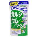 【新品】DHC カルシウム/マグ 60日分 180粒 日本製 サプリメント サプリ 健康食品