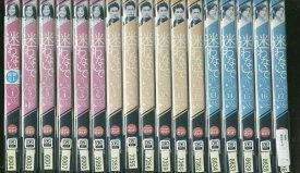 DVD 迷わないで 1〜17巻セット(未完) レンタル版 OO20400
