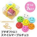 【7歳女の子】子どもの誕生日会に!カラフルお菓子のプチギフトを教えて!【予算1000円】