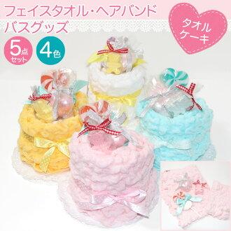 可愛 ecomoco 事實 & 頭箍 & 冰箱蛋糕包裝! 生日和禮物在 ♪ ♪