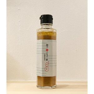 柚子deごまポン酢 高知県産柚子 グルメ 調味料 ごまたっぷり まろやか 冷やし中華 冷しゃぶ