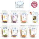 Herb 001 10