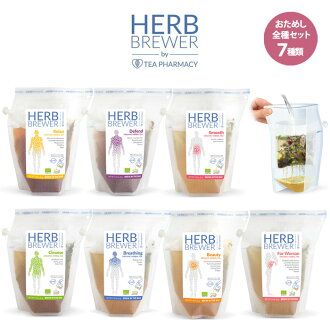 All seven kinds of trial sets, HERB BREWER herb brewer seven points set (BREW COMPANY) herb tea / tea / gift / present / delicious / tea bag / petit gift / thanks / gift in return / Christmas gift / New Year's greetings / year-end present