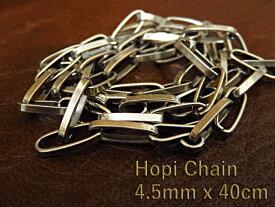ホピ族 ネックレス チェーン 4.5mm 40cm シルバー925 小豆 あずき 燻し加工