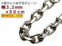 あずきチェーン シルバー925 ネックレス 3.2mm 50cm 太角チェーン 小豆 約3mm