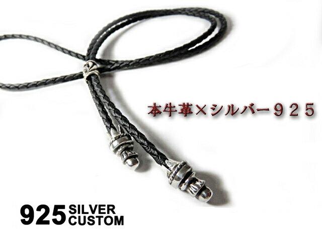 レザーネックレス レザーブレイド ボロチップ 編み込みチョーカー レザーチョーカー ネックレス ブラック 革紐 革ひも